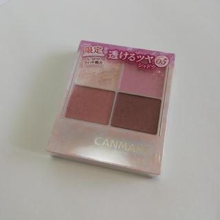 CANMAKE - CANMAKE キャンメイク アイシャドウ シルキースフレアイズ 05