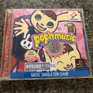 コナミ(KONAMI)のpop'n  music 5  ポップンミュージック5(家庭用ゲームソフト)
