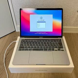 Apple - MacBook Pro 13.3インチ MWP82J/A 1TB SSD