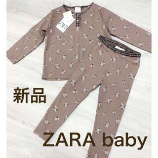 ザラキッズ(ZARA KIDS)の新品タグ付き ZARA baby パジャマ 110(パジャマ)