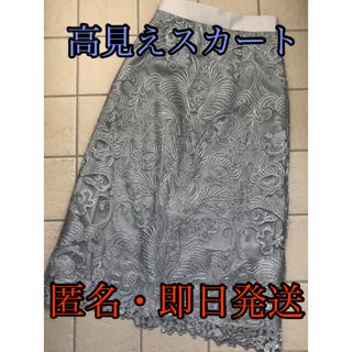 dholic - スカート  レース 光沢 ナロー
