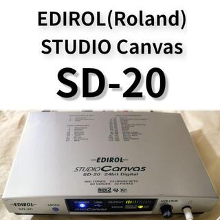 MIDI音源 STUDIO Canvas SD-20 Roland EDIROL(MIDIコントローラー)
