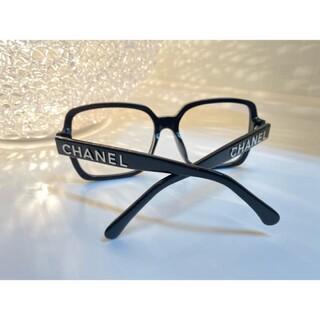 CHANEL - CHANEL メガネ 眼鏡 伊達メガネ