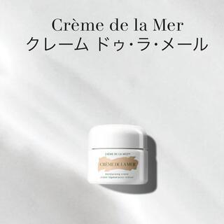 ドゥラメール(DE LA MER)のクレーム・ドゥ・ラ・メール 30ml(フェイスクリーム)