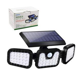センサーライト 人感センサー付き 74個高輝度LED太陽光発電 自動点灯