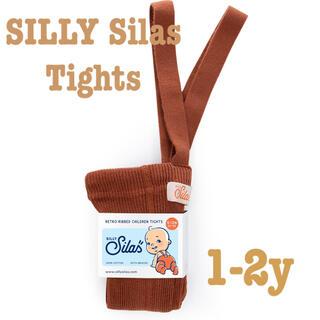 コドモビームス(こども ビームス)の【新品】SILLY Silas Tights Cinnamon(靴下/タイツ)
