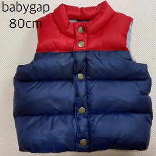 GAP - babygap 男の子 ダウンベスト 80cm
