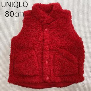 ユニクロ(UNIQLO)のUNIQLO アウター 80cm(ジャケット/コート)