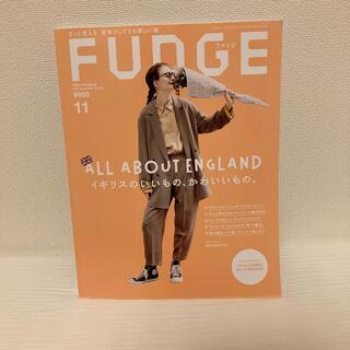 FUDGE (ファッジ)2021年 11月号