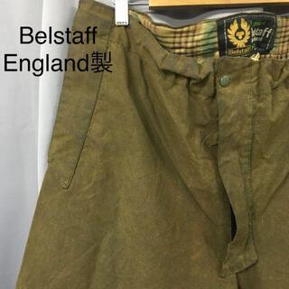 ベルスタッフ(BELSTAFF)のイングランド製 Belstaff ベルスタッフ オイルドパンツ(その他)