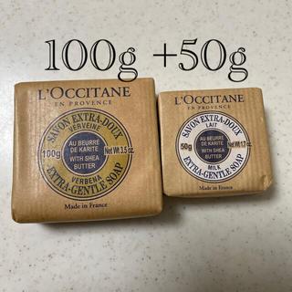 L'OCCITANE - ロクシタン  L'OCCITANE 化粧石鹸 2個