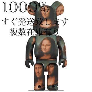 メディコムトイ(MEDICOM TOY)のBe@brick Leonard De Vinci Mona Lisa (その他)