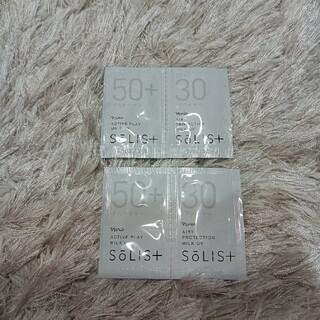 ナリスケショウヒン(ナリス化粧品)のナリス 日焼け止め サンプル(日焼け止め/サンオイル)