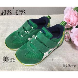 asics - ⭐︎美品⭐︎asics スニーカー16.5cm