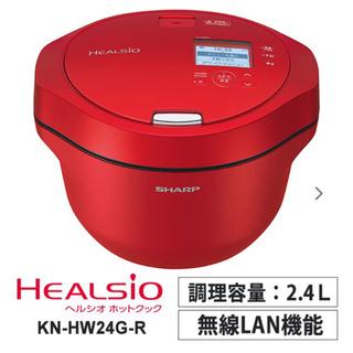 SHARP - ヘルシオホットクック 2.4L KN-HW24G-R