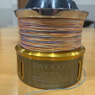 SHIMANO - 15ツインパワーsw 10000スプール