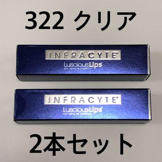 【即発送】2本セット インフラサイト ラシャスリップス クリア 7ml 322