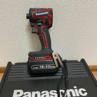 Panasonic - ※今日までの販売 最終お値下げ! EXENA EZ1PD1X アタッチメント付