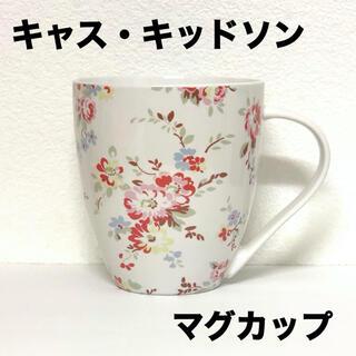 キャスキッドソン(Cath Kidston)の新品 キャスキッドソン マグカップ(グラス/カップ)