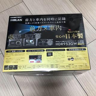 ドライブレコーダー 前後車内2カメラ コムテック HDR953GW 日本製