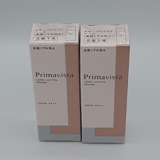 Primavista - プリマヴィスタ スキンプロテクトベース 皮脂くずれ防止 化粧下地 25ml×3本