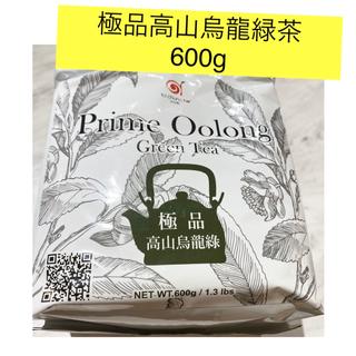 Ta Chung ho 極品高山烏龍緑茶 600g