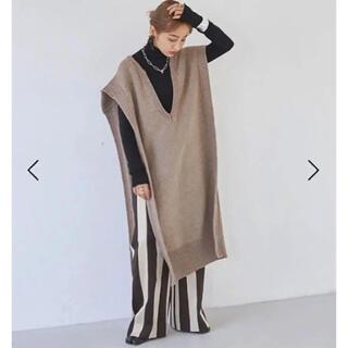 トゥデイフル(TODAYFUL)のKeyneck Knit Vest 新品未使用 今期TODAYFUL(ニット/セーター)