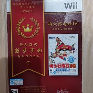 ウィー(Wii)の桃太郎電鉄 16 北海道大移動の巻!Wii(家庭用ゲームソフト)
