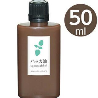 ハッカ油 ミント 日本製 50ml