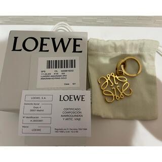 LOEWE - ロエベ、キーホルダーアナグラム