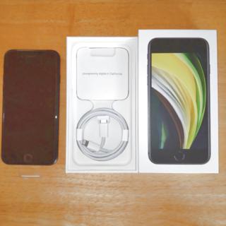 Apple - 未使用 iPhone SE2    64GB 黒 simロック解除・初期化済
