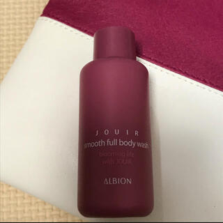 ALBION - アルビオン