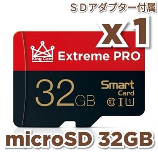 マイクロSDカード 32GB 1枚 microSD class10 EPRB