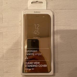 ギャラクシー(Galaxy)のGalaxy S8+ CLEAR VIEW STANDING COVER カバー(Androidケース)