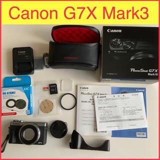 Canon - Canon G7X MarkⅢ シルバー レンズ保護フィルター ケース付 美品✨