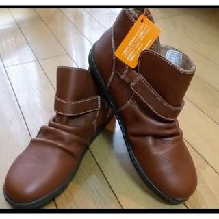 リーガル(REGAL)の新品最安値大人気ヒロミチ ナカノリーガル製レザースニーカーブーツ本革23cm(ブーツ)
