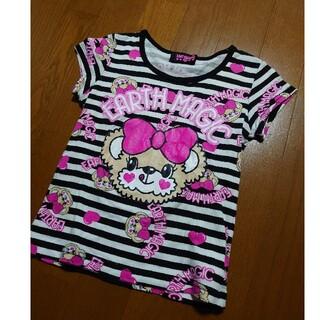 EARTHMAGIC - Tシャツ