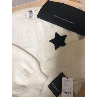 ダブルスタンダードクロージング(DOUBLE STANDARD CLOTHING)のダブルスタンダード シャギーニット オフ ホワイト(ニット/セーター)