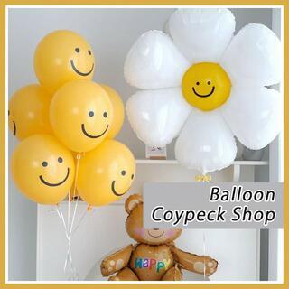 笑顔 風船 バルーン 誕生日お祝い 記念日 誕生日 飾り付け 7点セット(ウェルカムボード)
