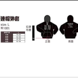ワンオクロック(ONE OK ROCK)のONE OK ROCK 台湾限定パーカー(ミュージシャン)