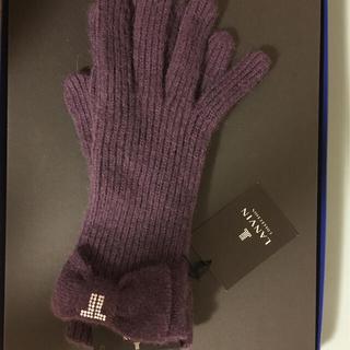 ランバン(LANVIN)のLANVIN 手袋(手袋)
