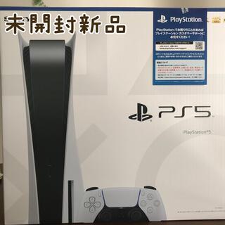 PlayStation - 【SONY】PS5