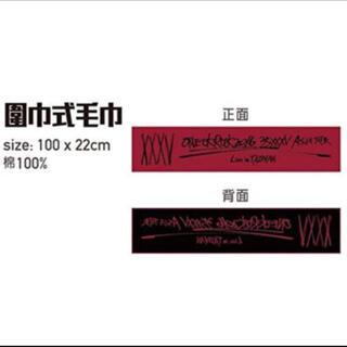 ワンオクロック(ONE OK ROCK)のONE OK ROCK 台湾限定タオル(ミュージシャン)