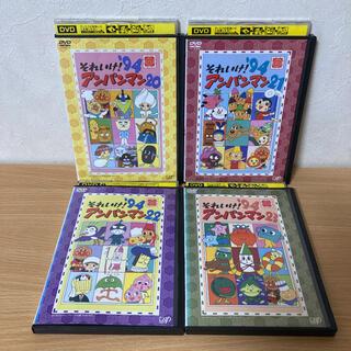 アンパンマン - それいけ!アンパンマン 1994  DVD4本 ☆ケース付き