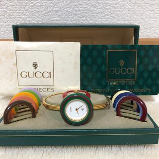 Gucci - GUCCI チェンジベゼル 稼働品 箱・保証書付