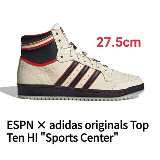 "adidas - ESPN × adidas Top Ten HI ""Sports Center"""