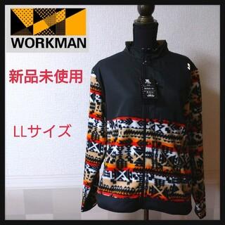 ウォークマン(WALKMAN)の新品未使用 WORKMAN S-THREE アウター フリース LLサイズ(その他)