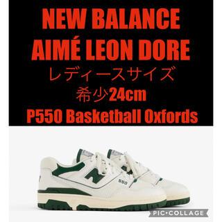 New Balance - NEW BALANCE X AIMÉ LEON DORE P550 グリーン