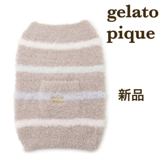 gelato pique - ジェラートピケ gelato pique ウエストウォーマー 腹巻き ボーダー