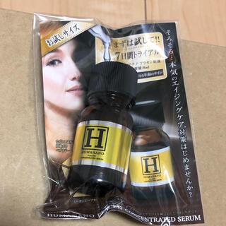 ヒューマナノ プラセン原液(美容液) 8ml  (美容液)
